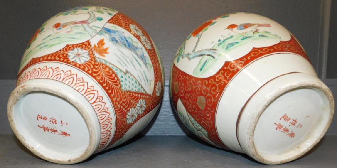 Pair of 19th century Japanese Imari type vases. - 4