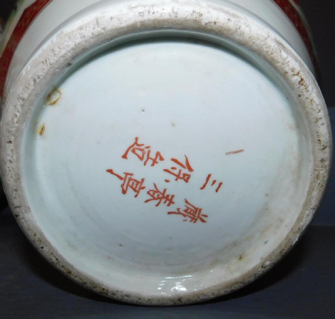 Pair of 19th century Japanese Imari type vases. - 5