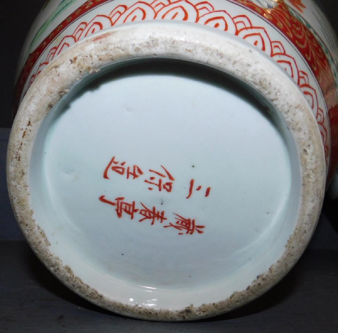 Pair of 19th century Japanese Imari type vases. - 6