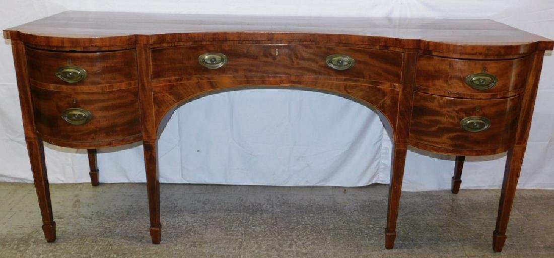 Serpentine front inlaid mahogany sideboard