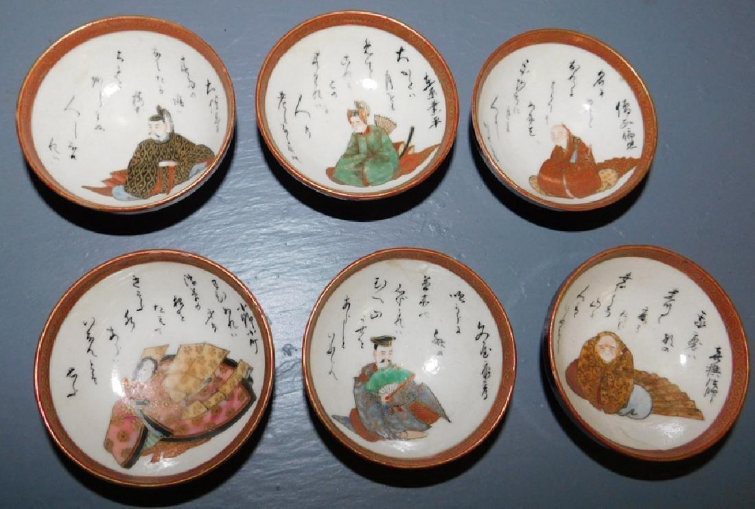 6 Japanese Satsuma signed dipping bowls.
