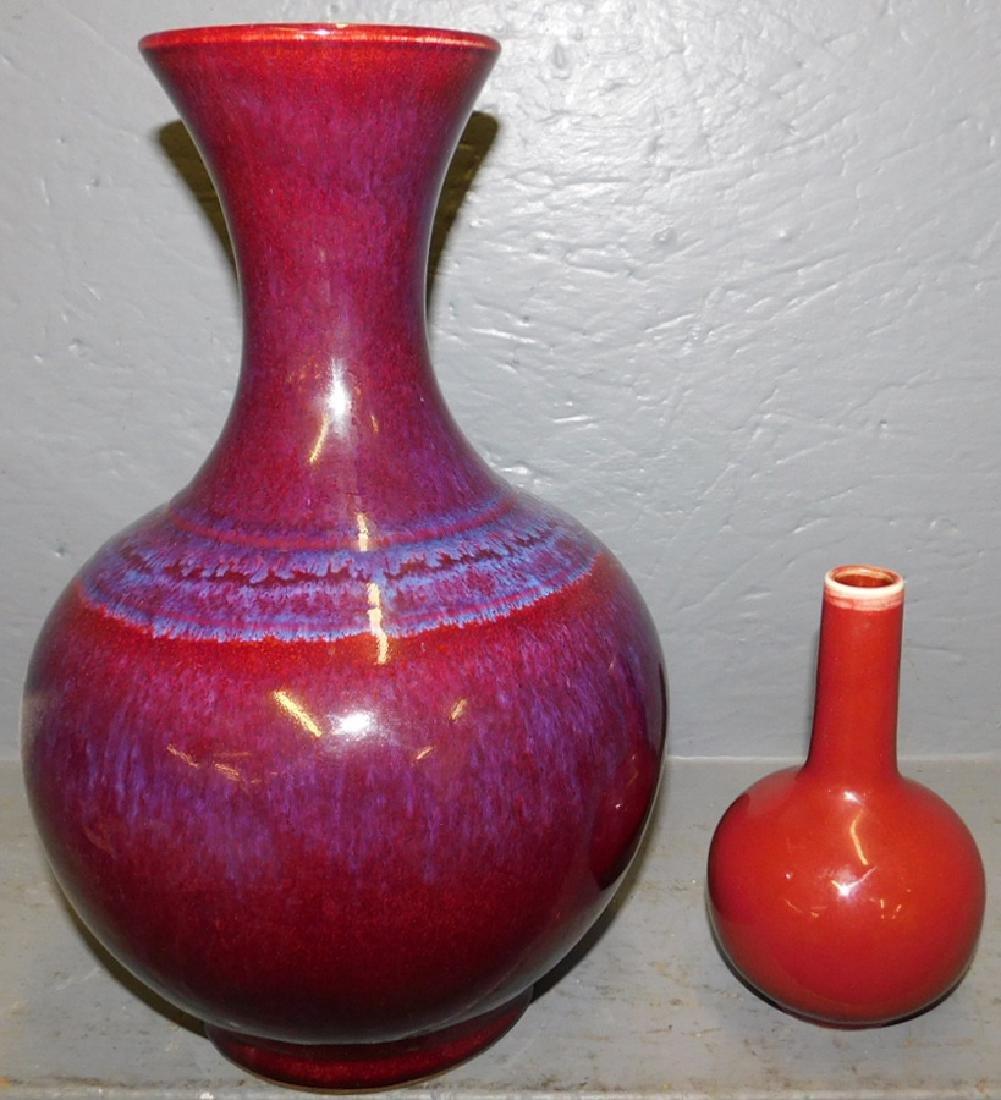 2 Sang de Bouef Oriental Chinese vases
