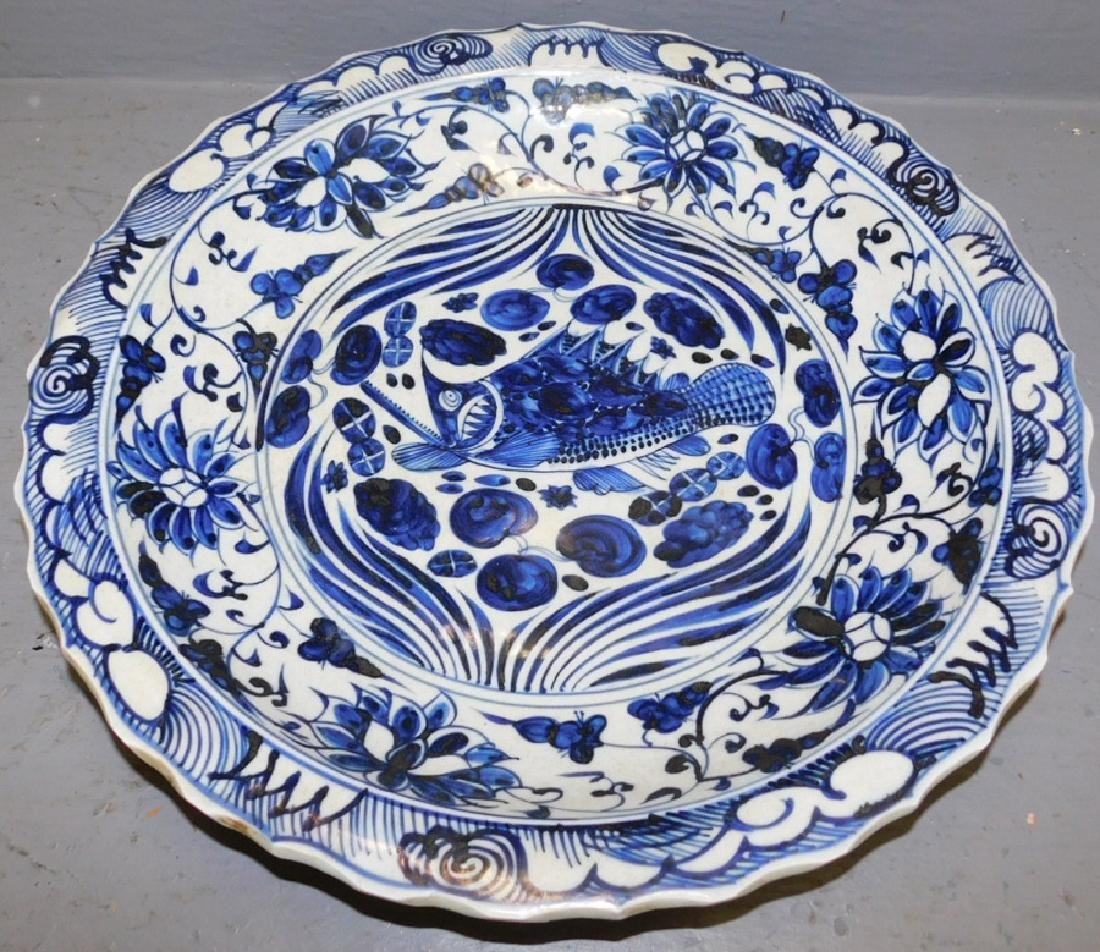 Dark blue and white Oriental low bowl.