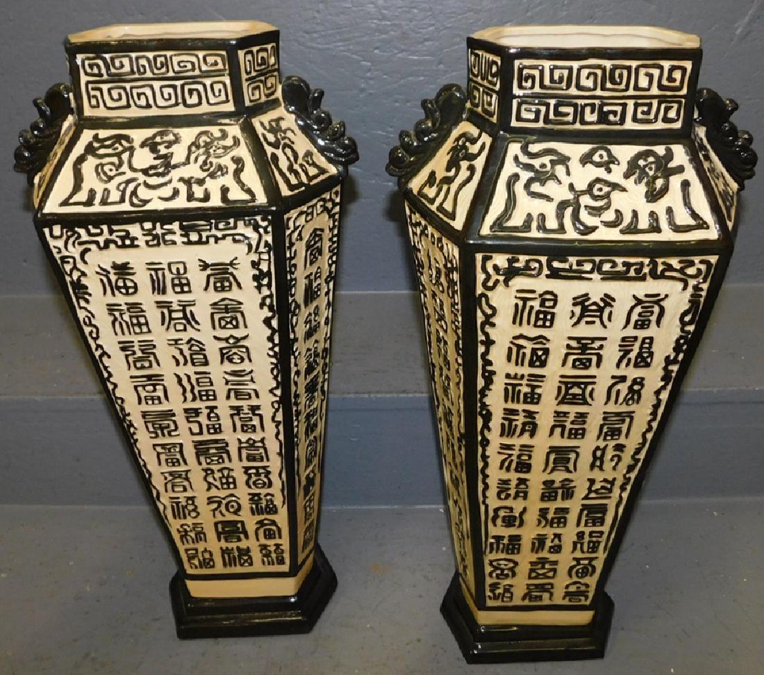 "Pair of Oriental decorator vases. 21"" tall."