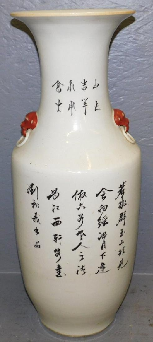 19th century Oriental hand paint decorated vase. - 2
