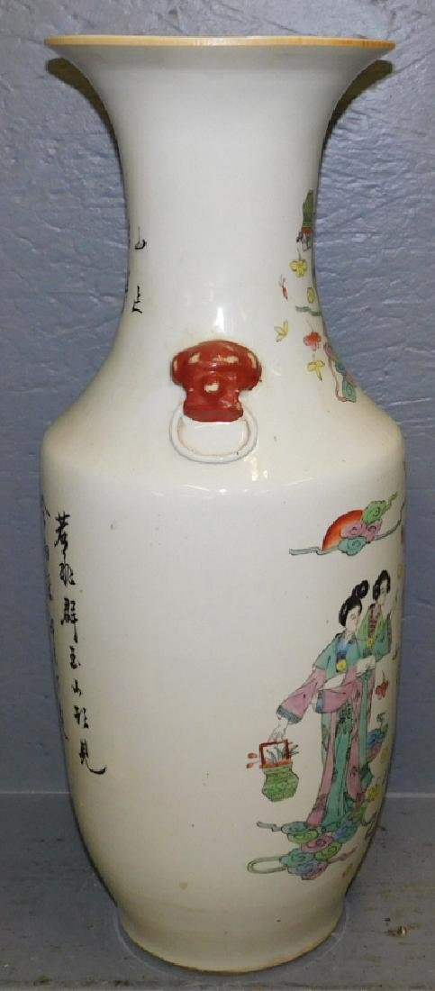 19th century Oriental hand paint decorated vase. - 3