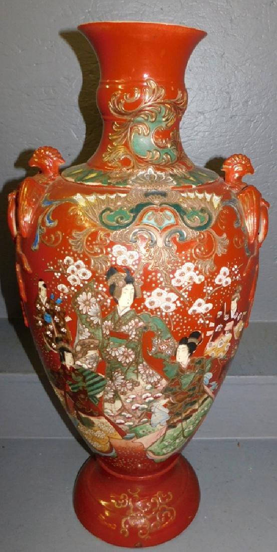 Satsuma palace vase.