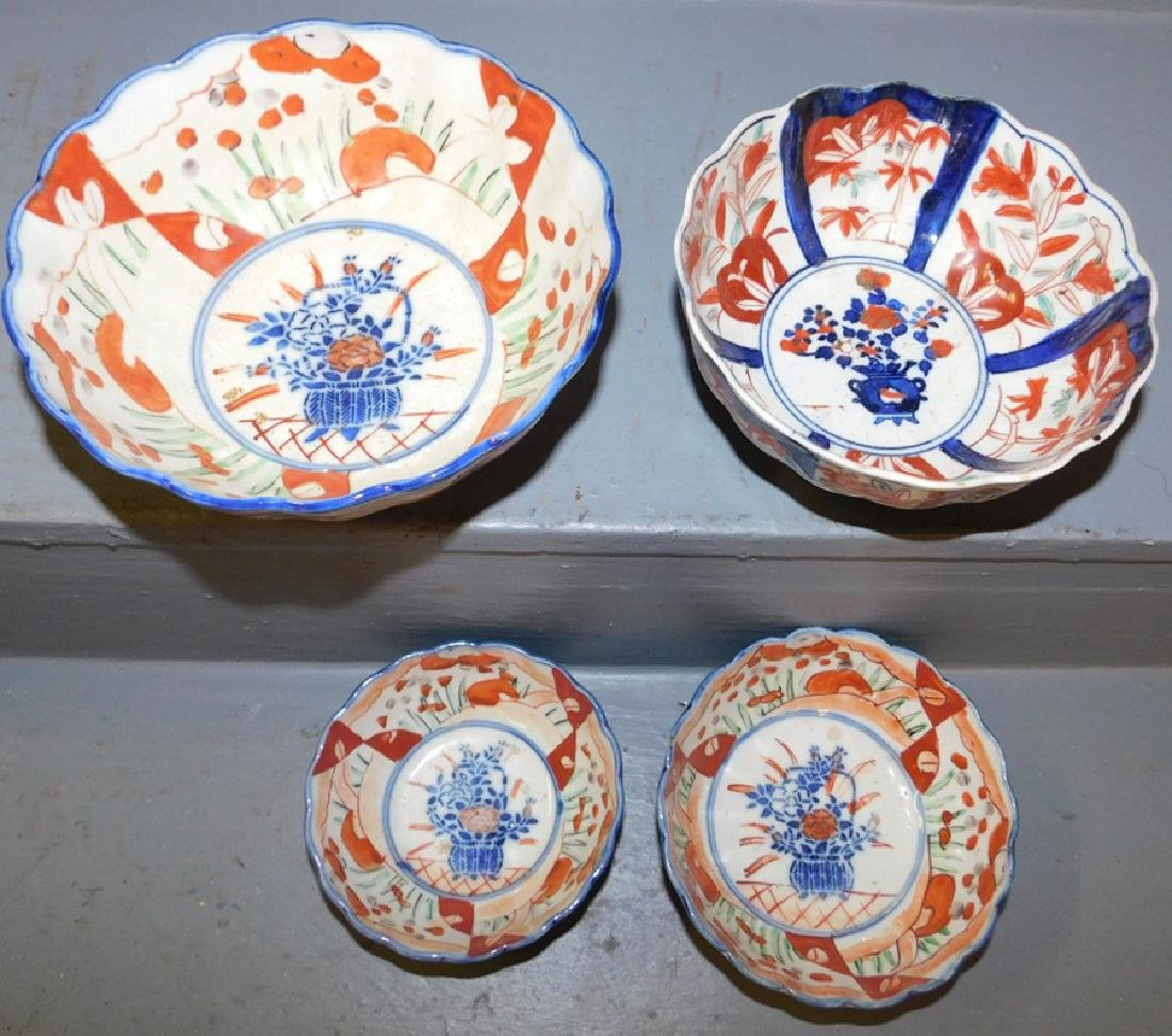 4 small 19th C Imari bowls.
