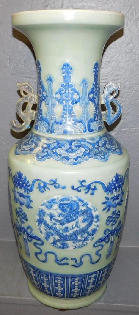 Oriental celadon vase.