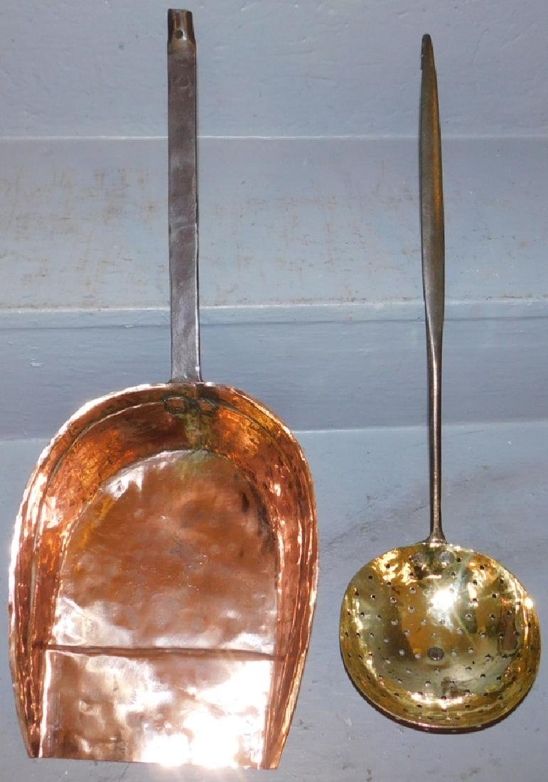 Copper and brass skimmer and scoop.