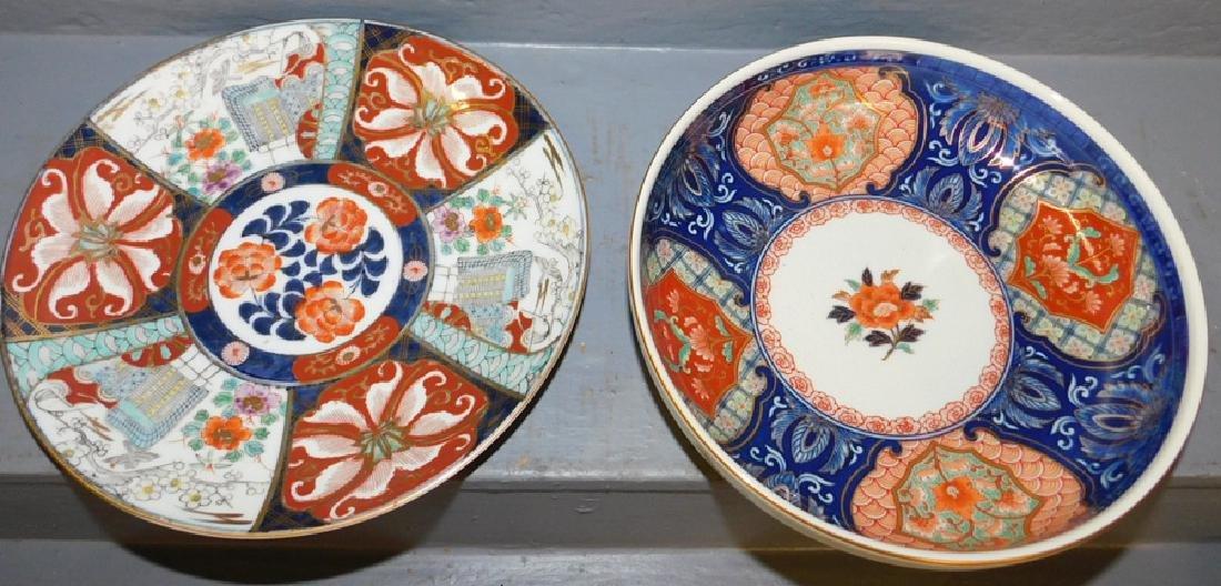 Imari bowl and plate.