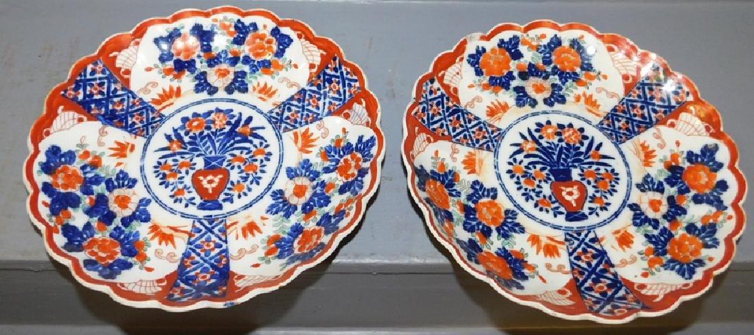 Pair of Imari plates.