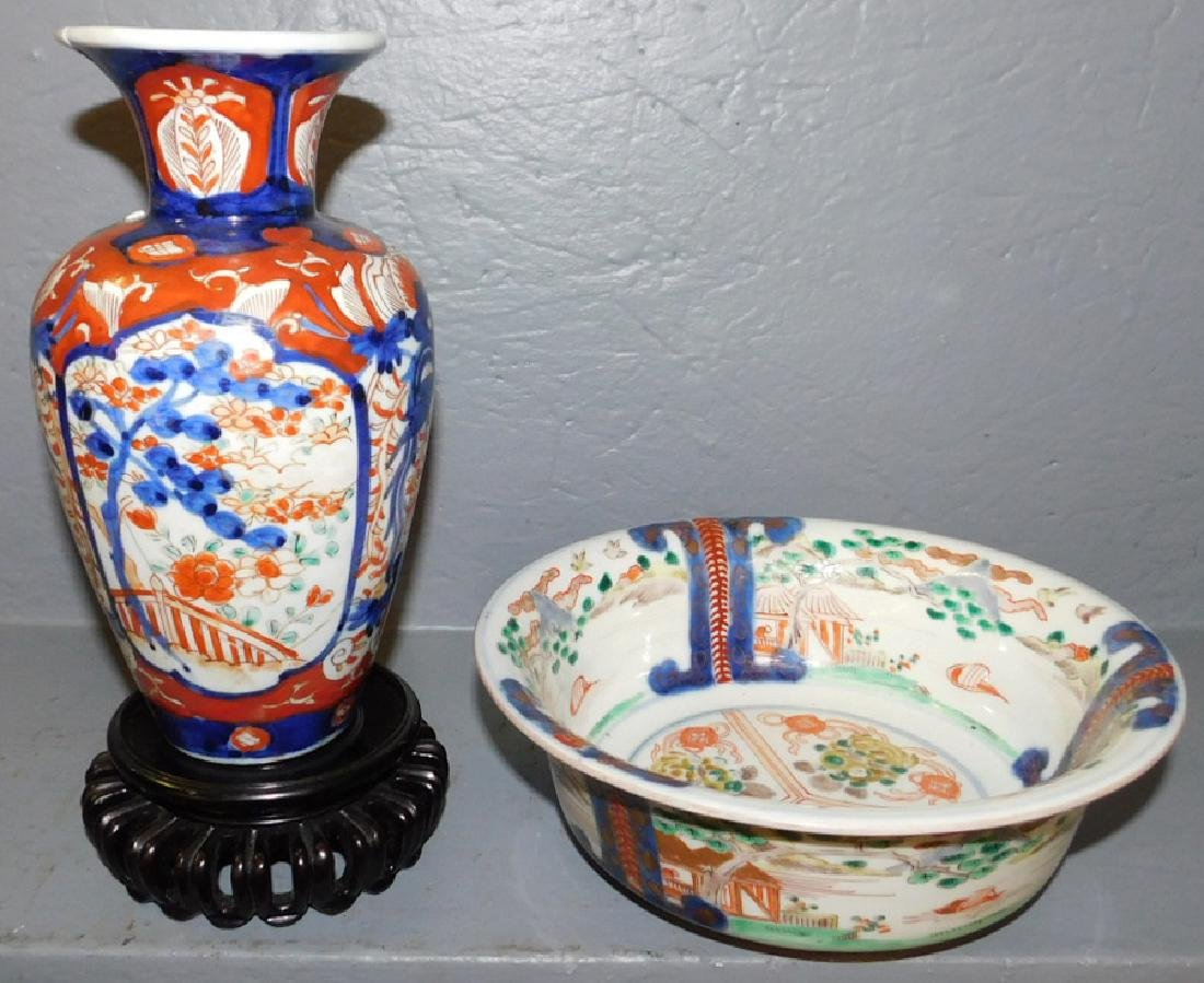 Imari vase (restored) and Imari bowl.