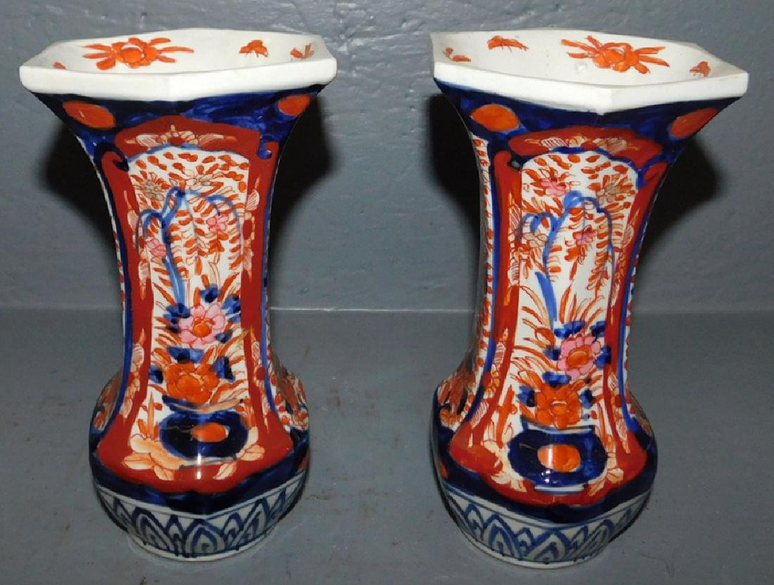 Pair of 19th C Imari vases.