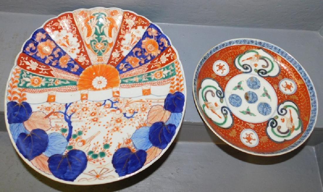 19th C Imari Bowl and tray.