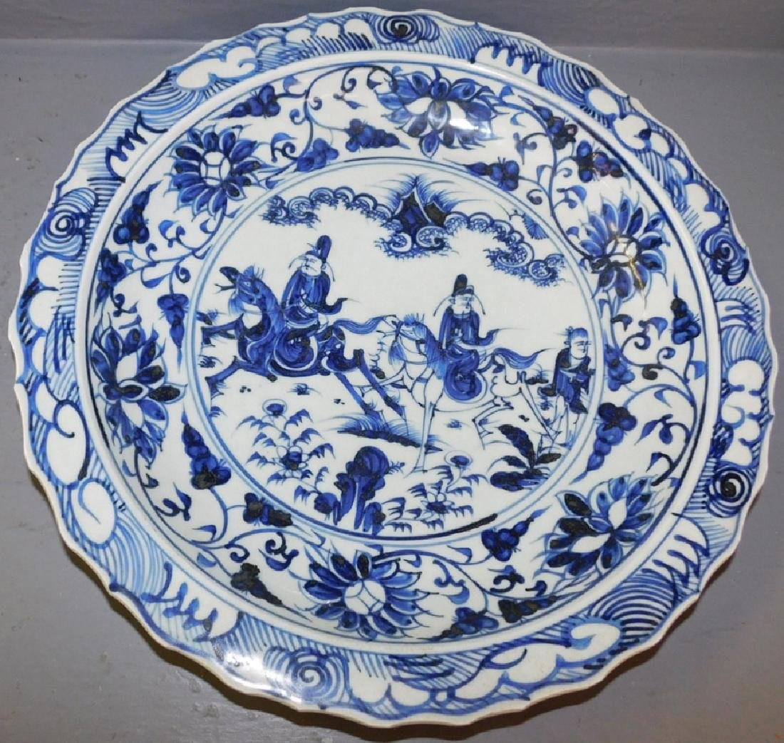 Early Chinese blue and white bowl.
