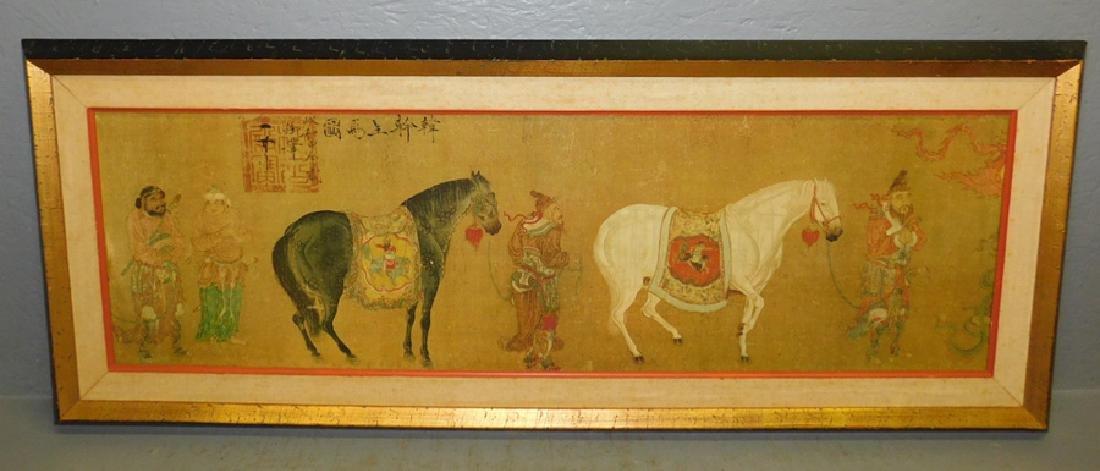 Oriental framed horse print.