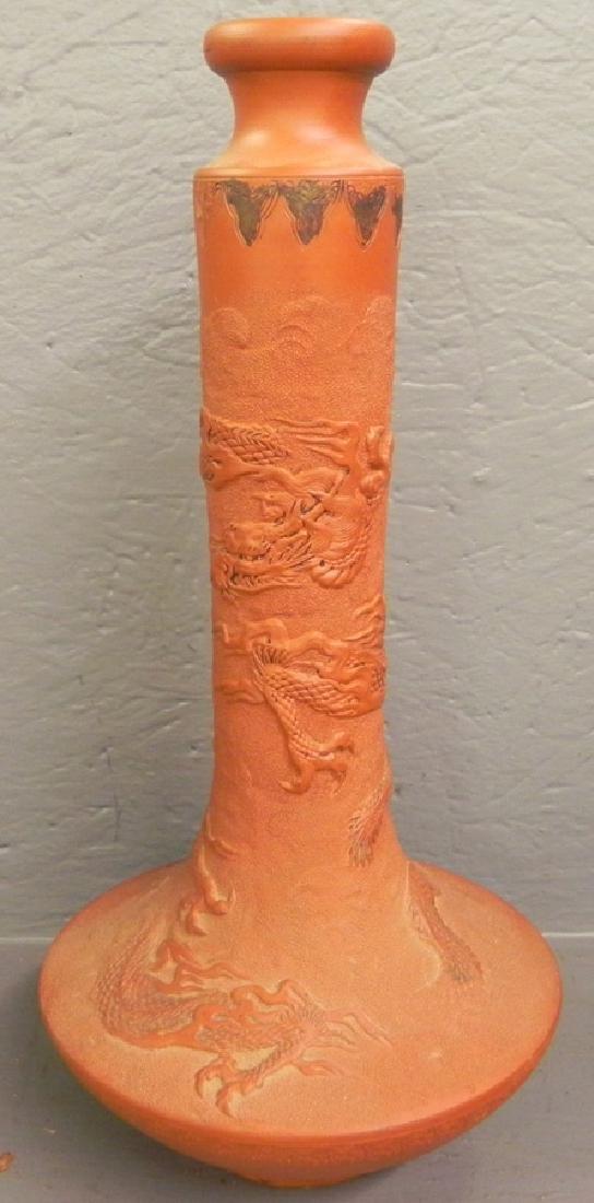 Terra Cotta Chinese dragon vase.