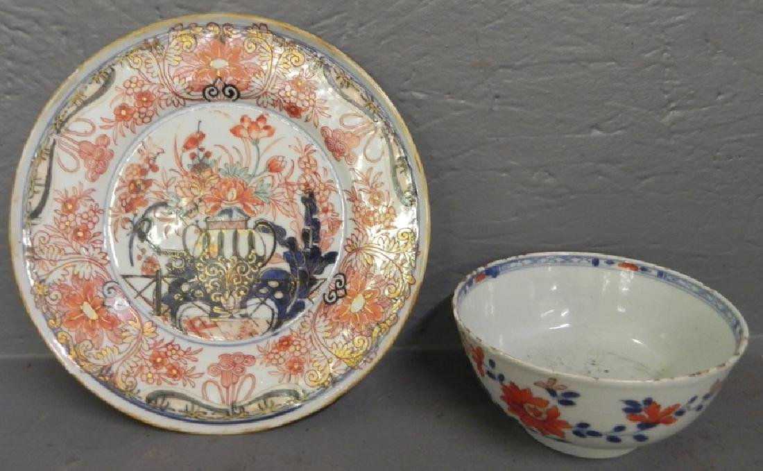 19th C export bowl and plate.