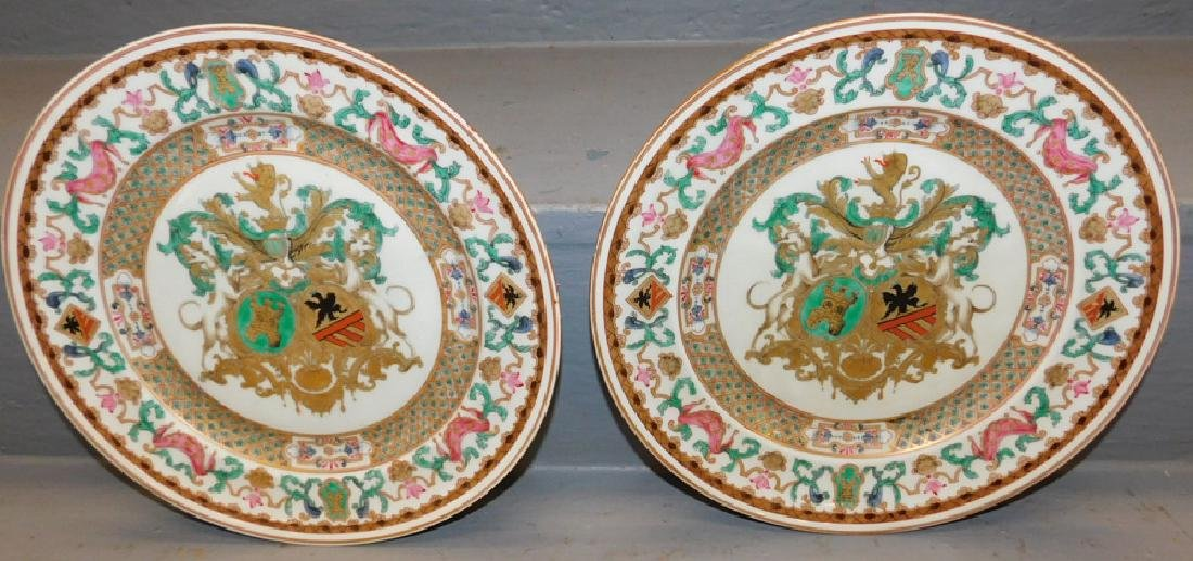 Pair of 19th C armorial pearlware plates