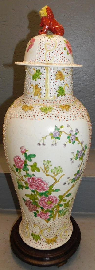 Covered oriental vase w/Foo dog finial