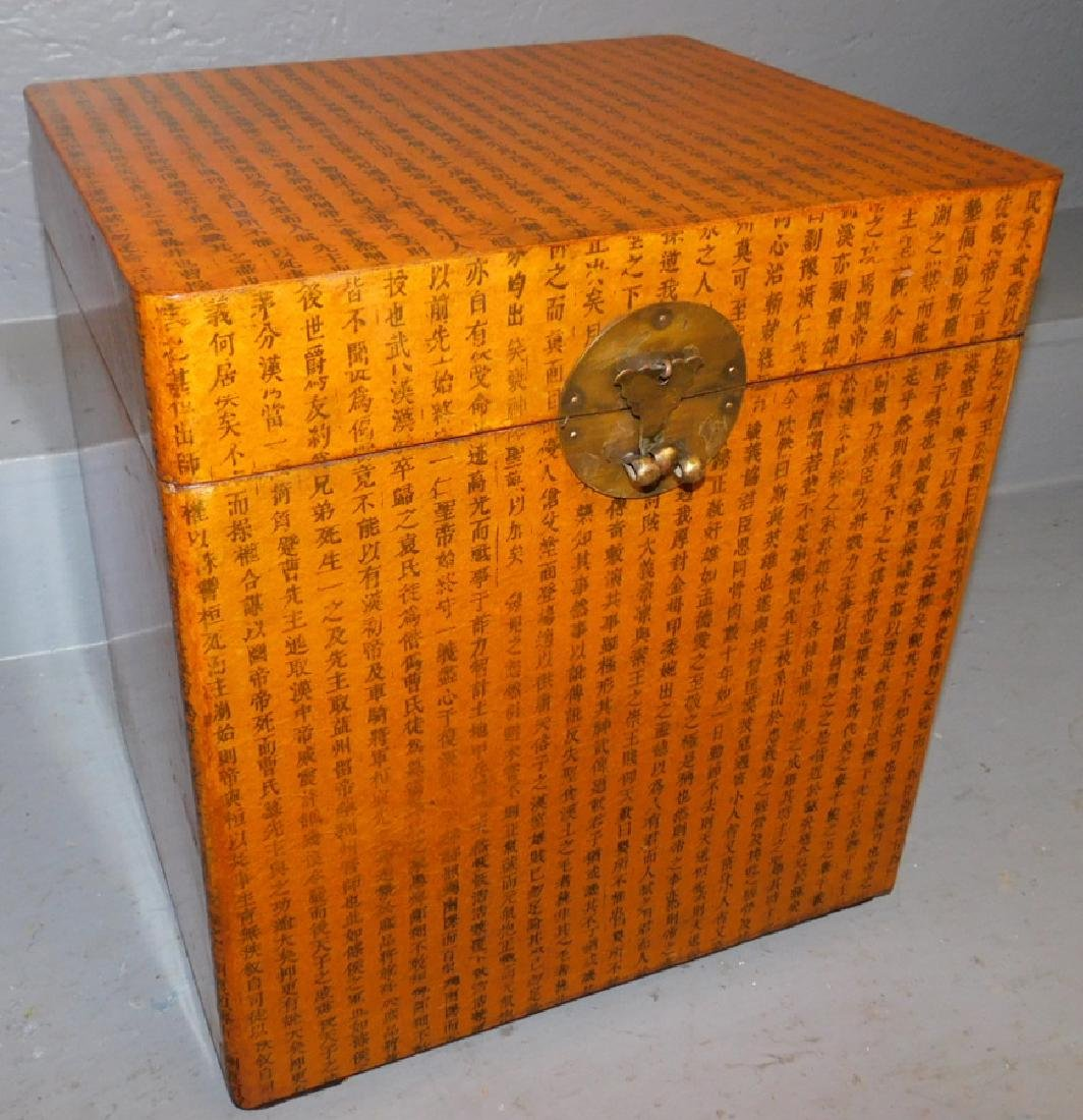Oriental box with Calligraphy decoration.
