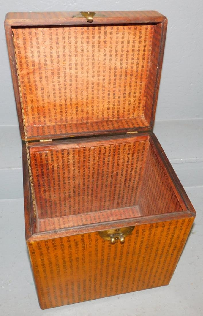 Oriental box with Calligraphy decoration. - 2