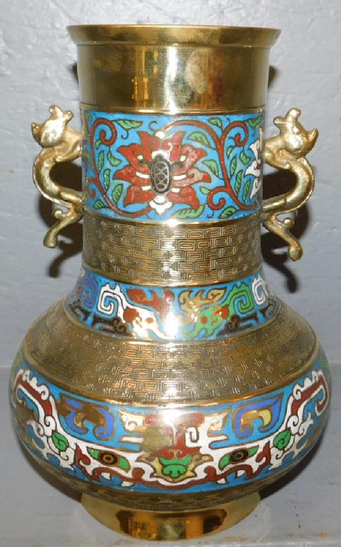 19th C Polished Champleve Urn