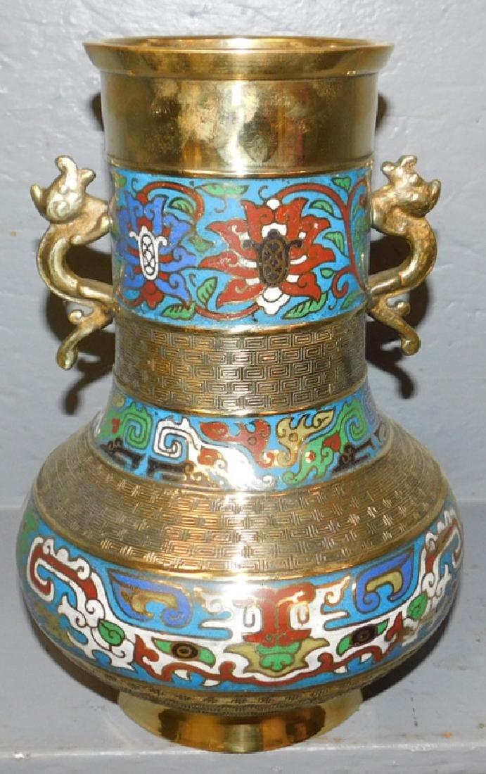 19th C Polished Champleve Urn - 2