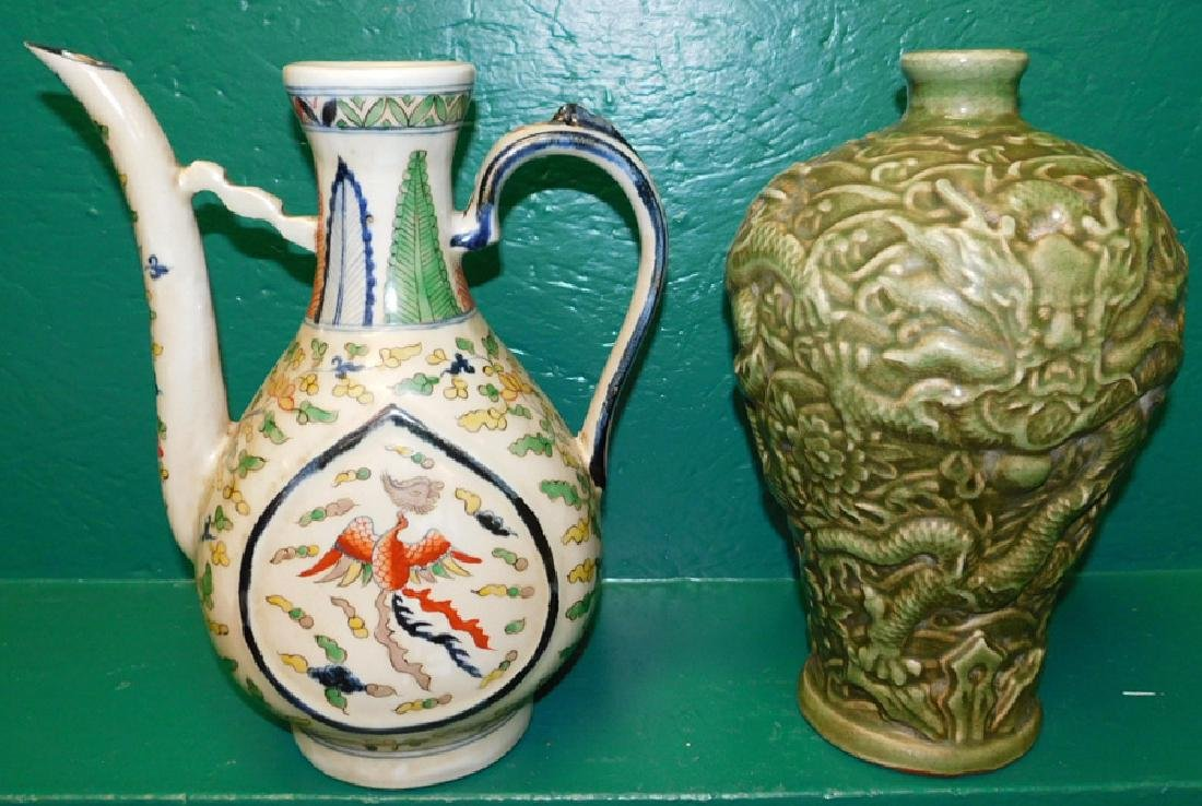 Oriental Wine Ewer & Celadon Bottle