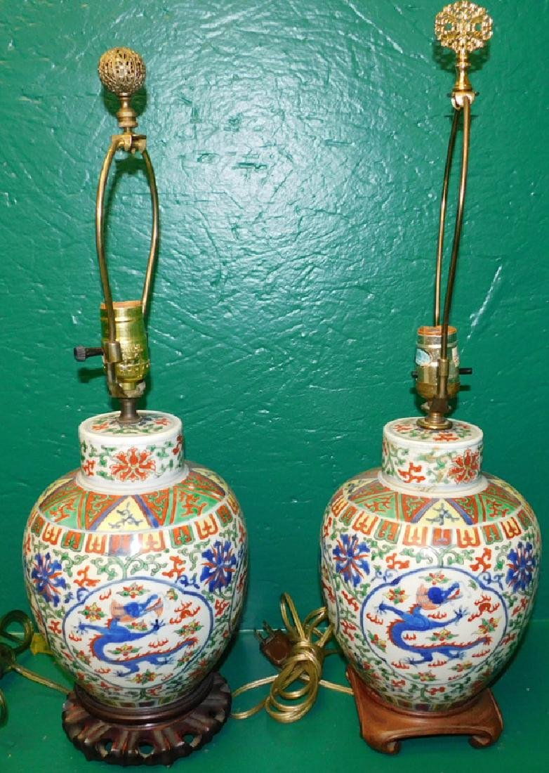 Pair Oriental Ginger Jar Lamps