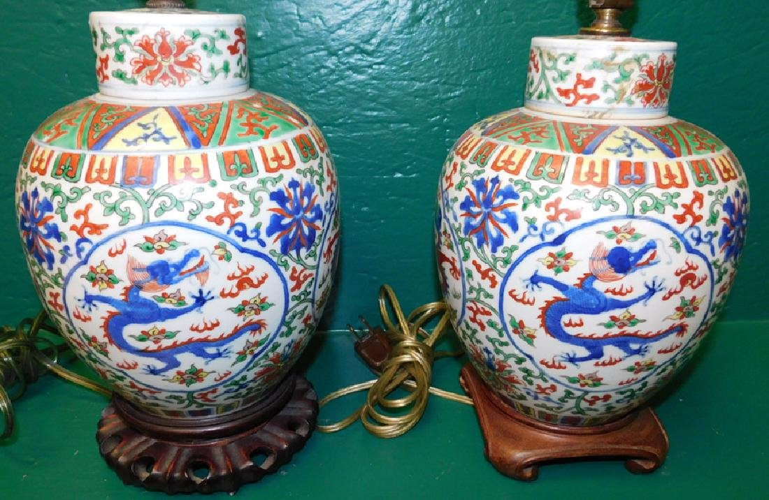 Pair Oriental Ginger Jar Lamps - 2