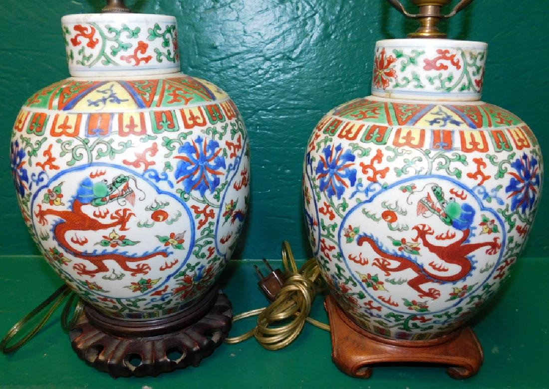 Pair Oriental Ginger Jar Lamps - 3