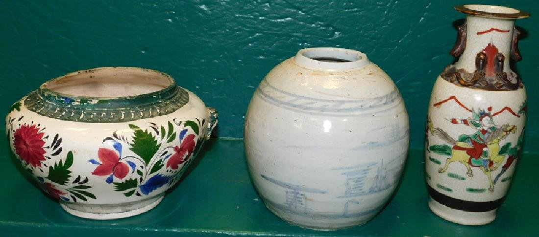 Ginger Jar & Vase & Dutch Urn