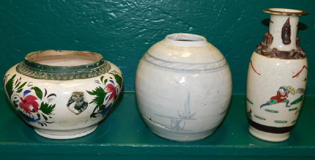 Ginger Jar & Vase & Dutch Urn - 2