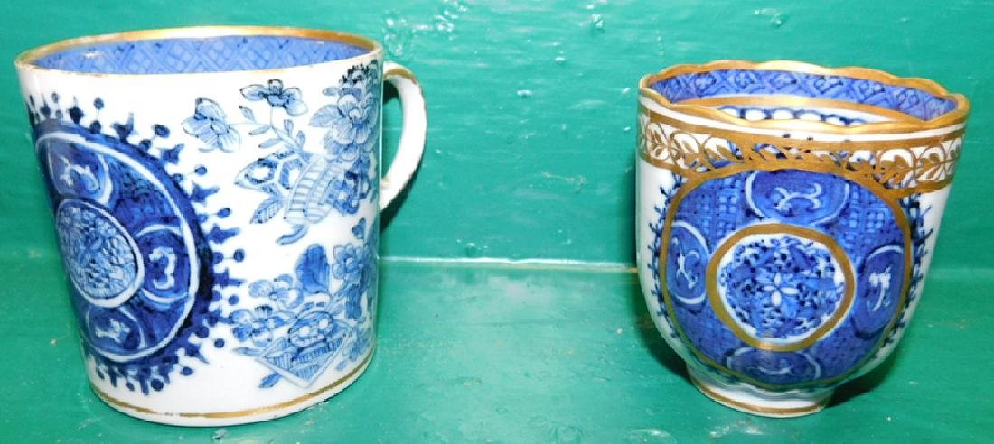 11 Pieces Blue & White Chinese Export Porcelain - 4