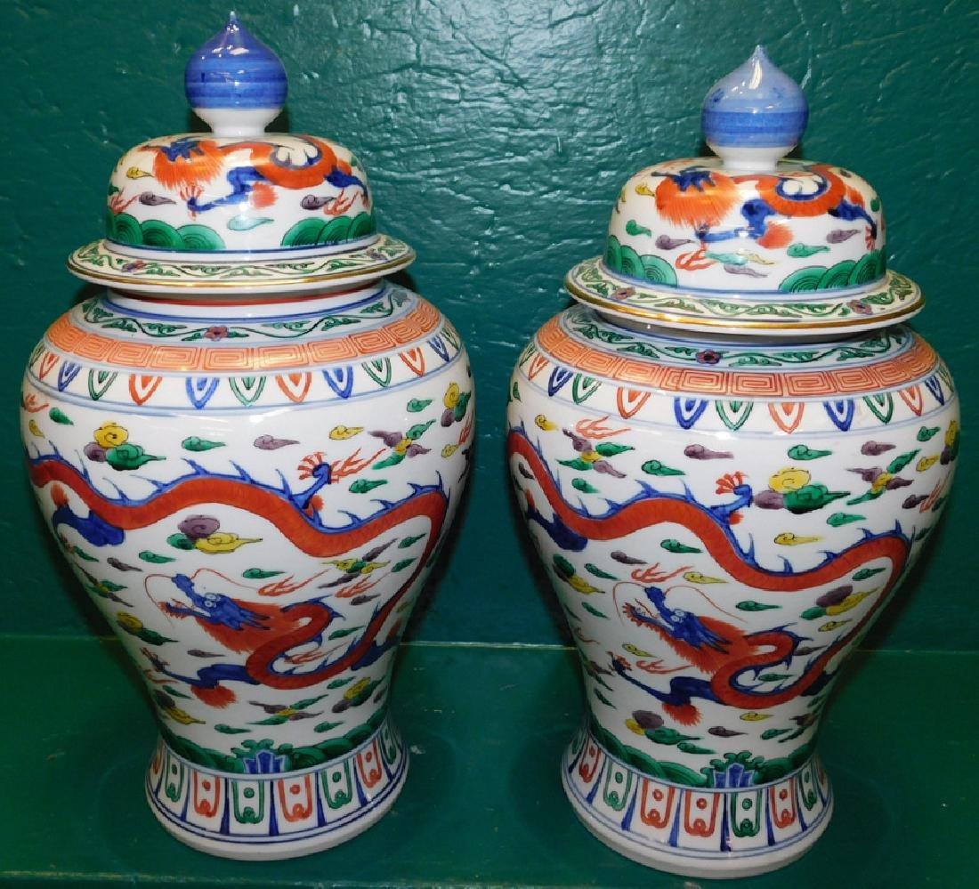 Pair Oriental Temple Jars w/ Six Character Marks