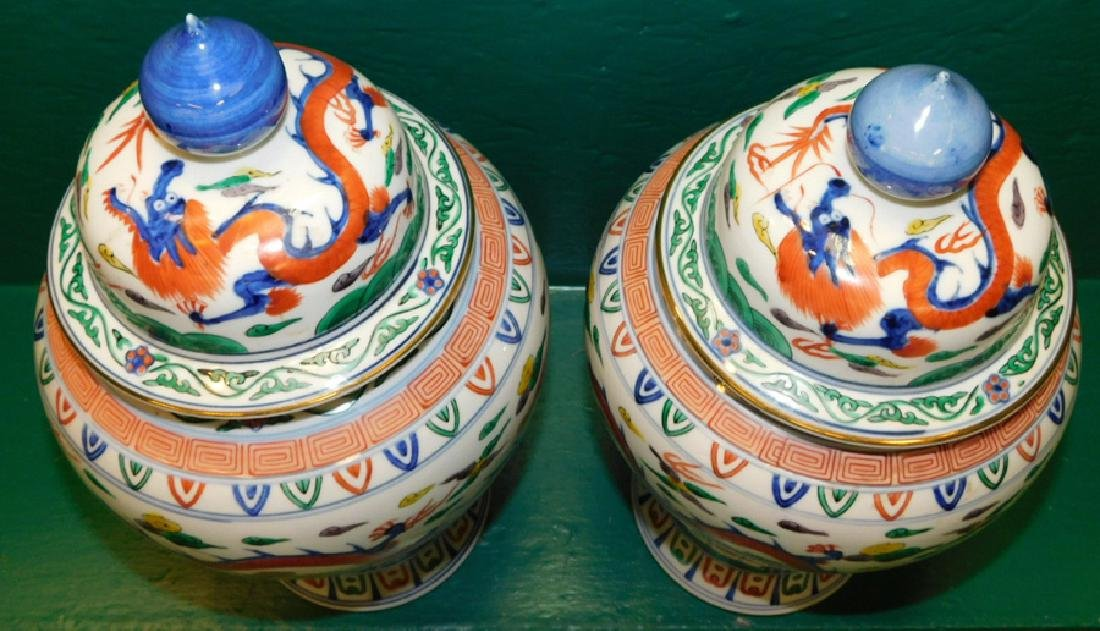 Pair Oriental Temple Jars w/ Six Character Marks - 2