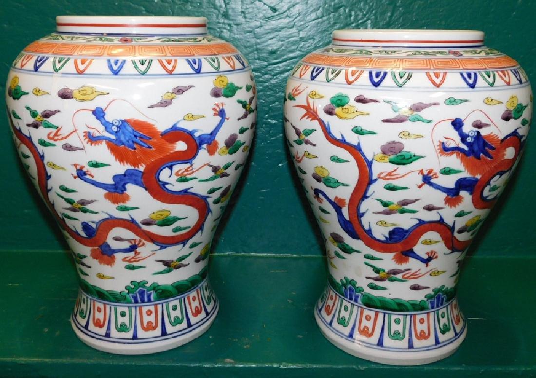 Pair Oriental Temple Jars w/ Six Character Marks - 5