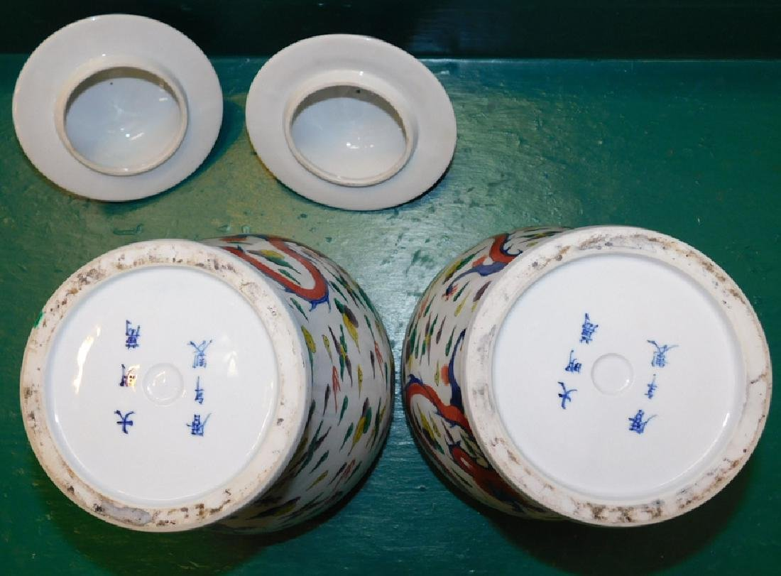 Pair Oriental Temple Jars w/ Six Character Marks - 6