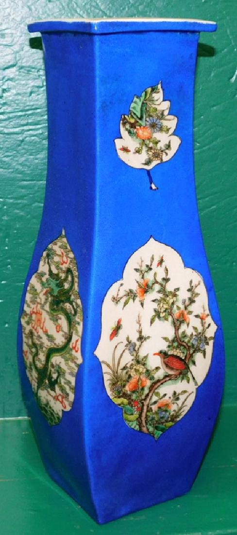 Blue & White Decorated Vase with Character Marks - 2