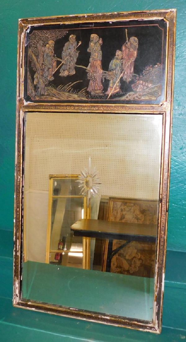 Oriental Trumeau Beveled Mirror
