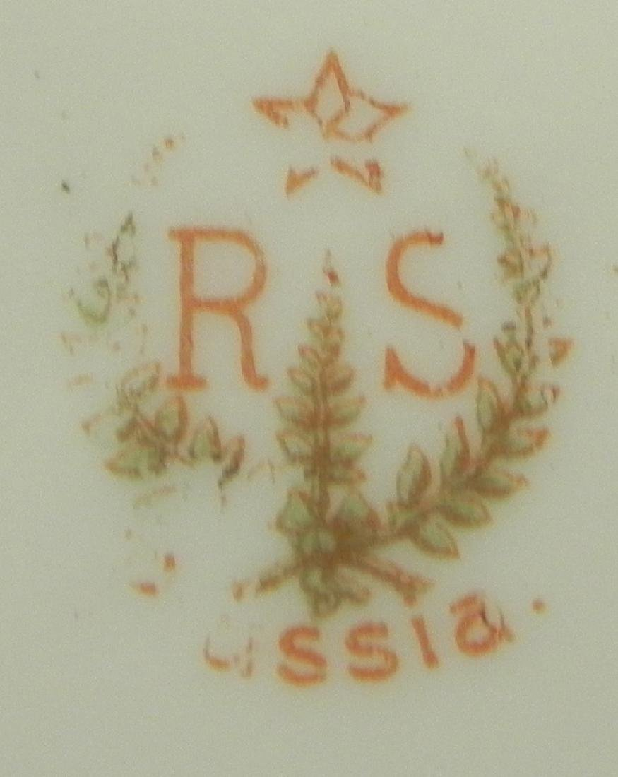 Two RS Prussia Bowls - 3