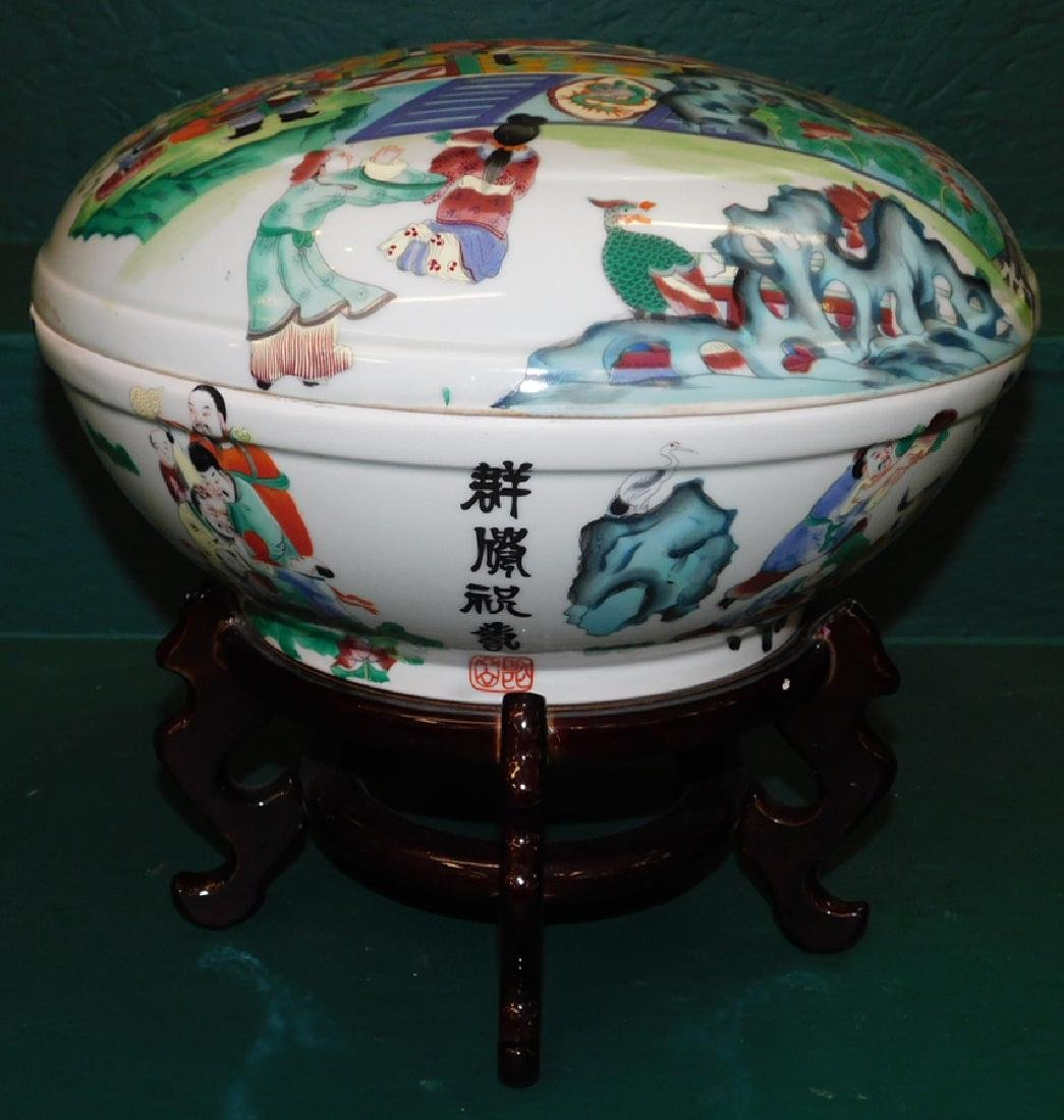 Oriental Dome Shaped Porc Box On Stand