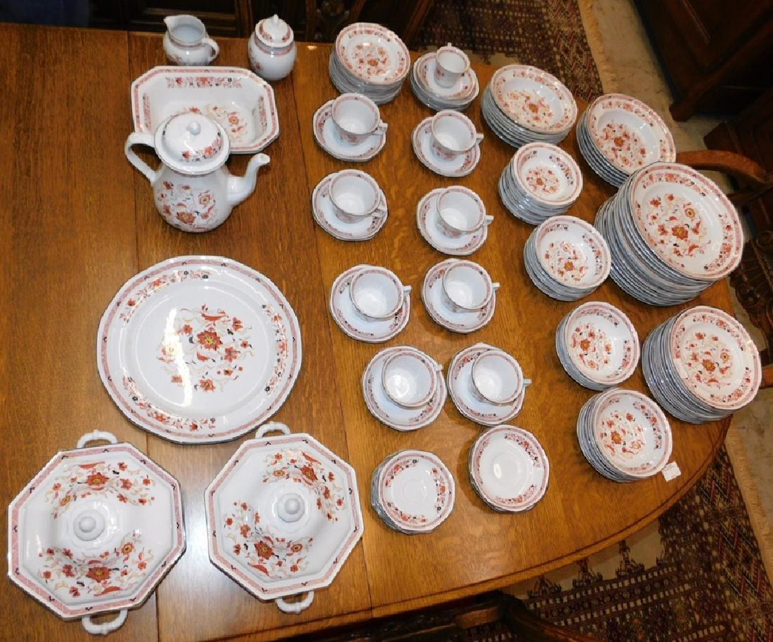 117 pcs. Kashmar pattern Wedgwood dinner set