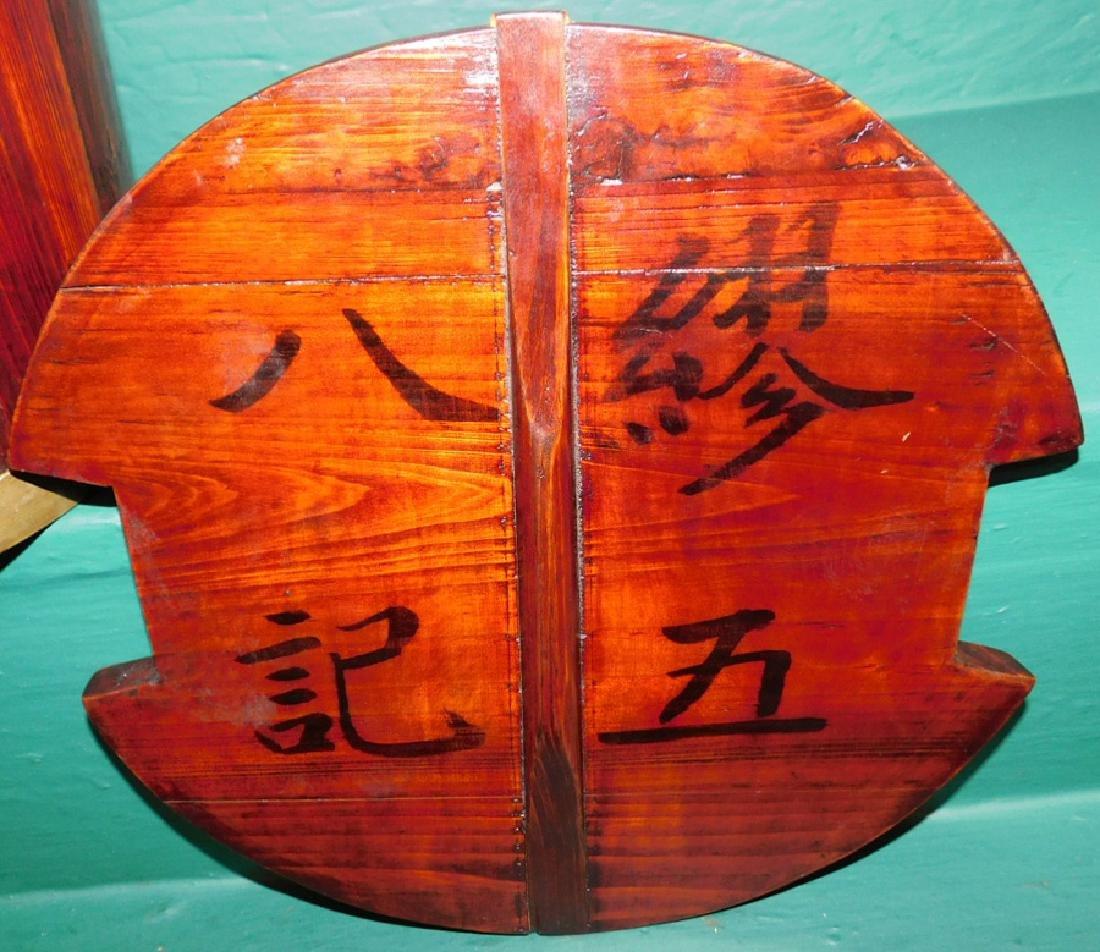 Chinese rice box - 5