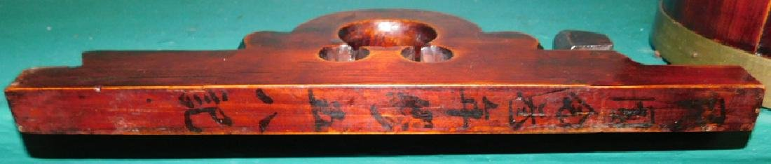 Chinese rice box - 6