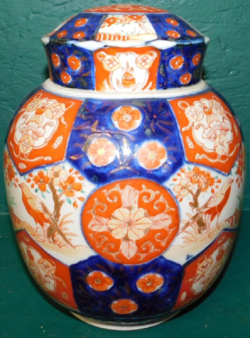 Imari covered ginger jar