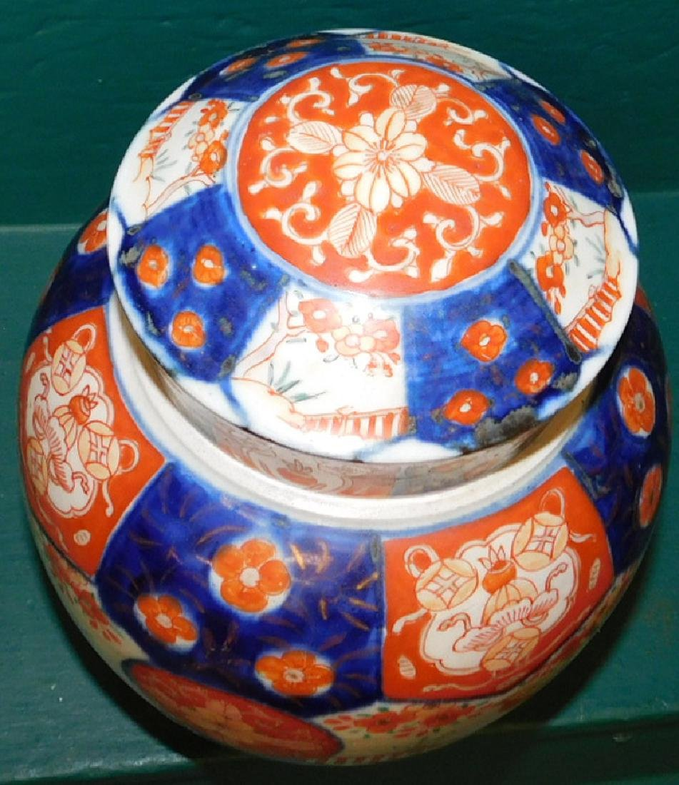 Imari covered ginger jar - 2