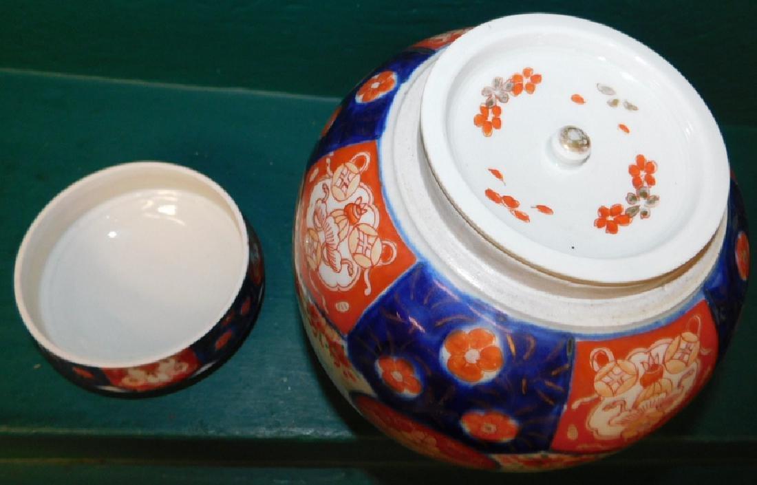 Imari covered ginger jar - 3